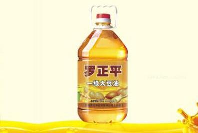 邵通羅正平 羅平一級大豆油