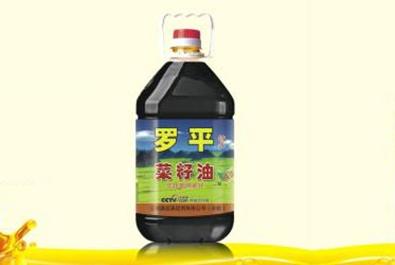 羅正平 四級純正菜籽油